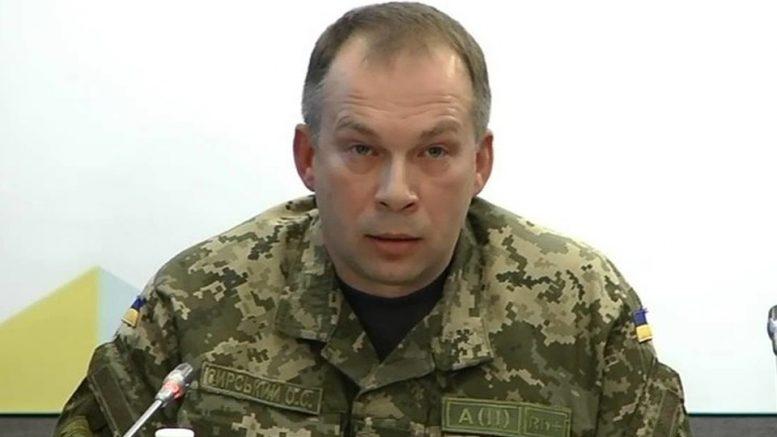 Начальник Операции объединённых сил Александр Сырский не оправдал возложенных на него надежд