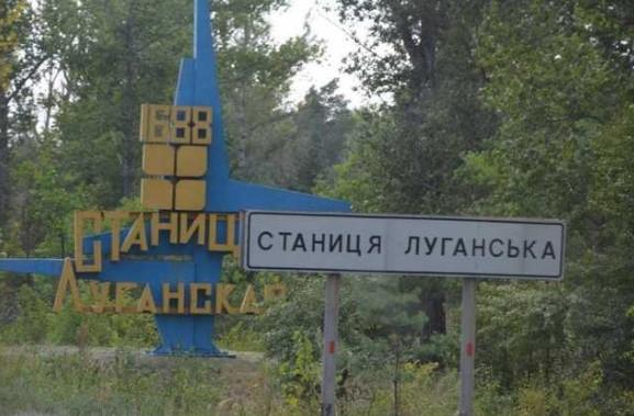 Генералы ВСУ не могут решить, чем является отвод войск на Станице Луганской – зрадой чи перемогой?