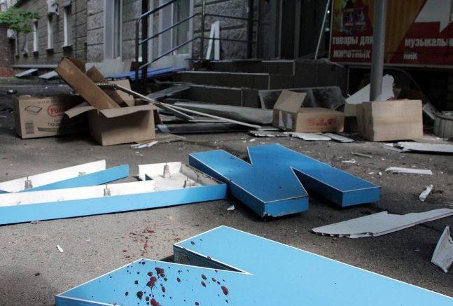 Украинские спецслужбы применяют террористические методы ведения войны на Донбассе Политика